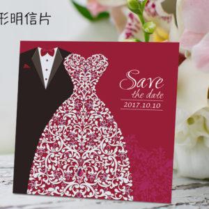 【皇室婚禮】喜帖 PN.374
