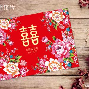 【花開富貴】喜帖 PN.658