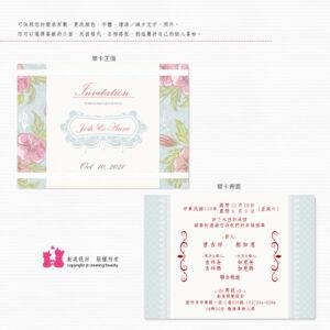 【花之宴】喜帖 PN.654