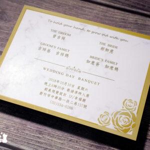 【玫瑰盛開】喜帖 PN.670