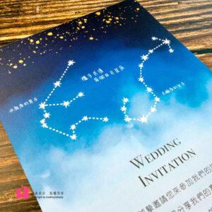 【星辰】喜帖 PN.785
