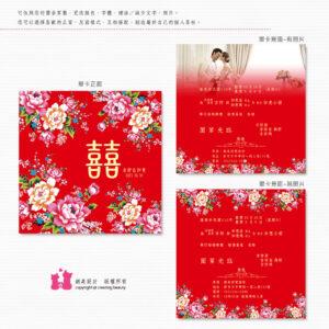 【花開富貴】PN.364