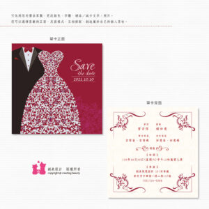 【皇室婚禮】PN.374