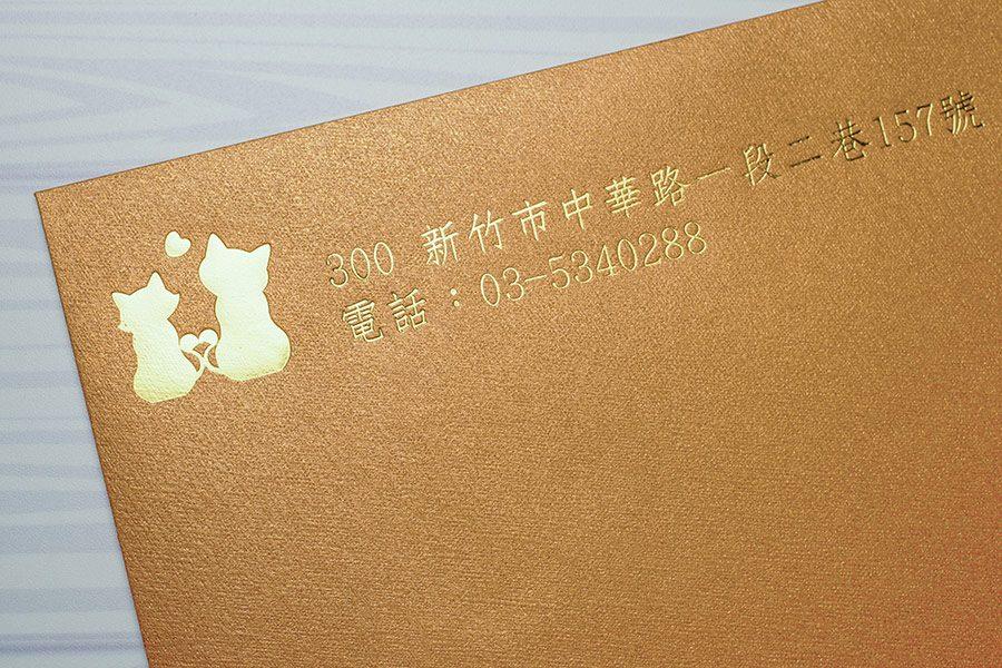 斜織古銅色